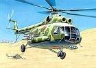 Вертолёты - 1:72
