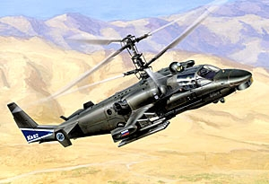 """Вертолёт Ка - 52 """"Аллигатор"""""""