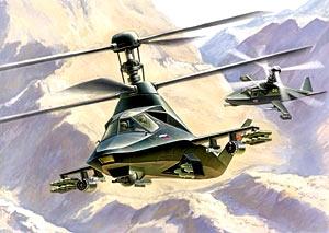 """Вертолёт Ка - 58 """"Чёрный призрак"""""""