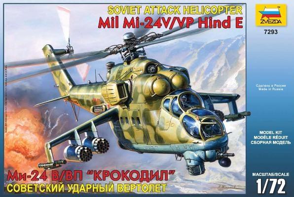 """Советский ударный вертолет Ми-24В/ВП """"Крокодил"""""""