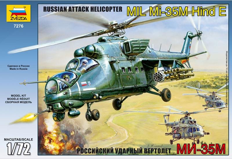 Российский многоцелевой ударный вертолет Ми-35М