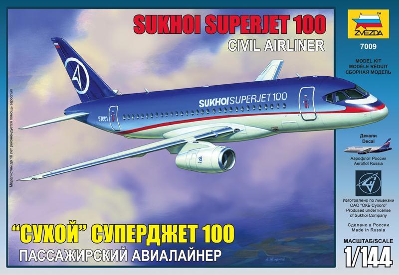 Пассажирский авиалайнер Сухой Суперджет 100