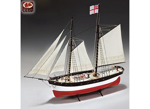 Сборная модель HUNTER Q-SHIP, 1:60