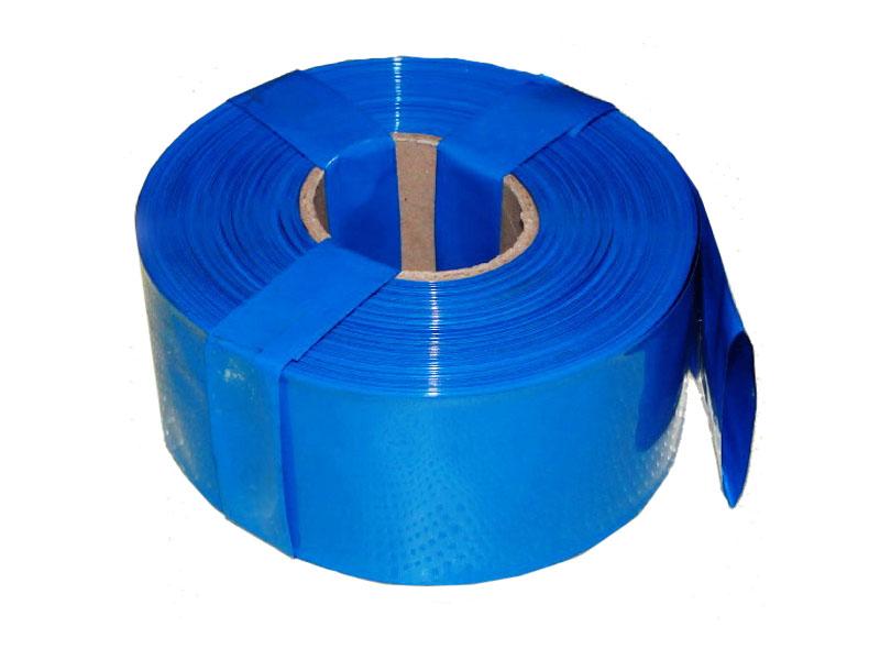 Термоусадочная лента, синяя, 200мм (d127мм), 0,5м