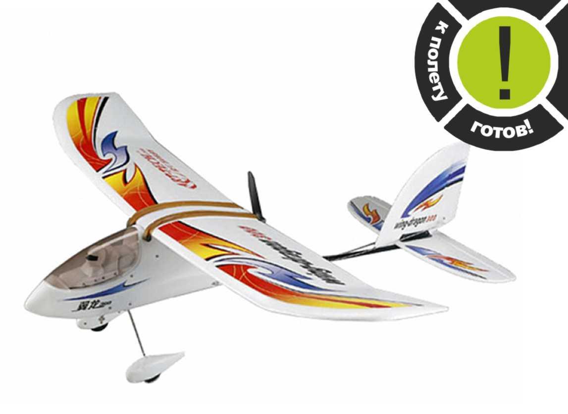 Р/У авиамодель WING-DRAGON 300 Class, 750мм, электро, RTF
