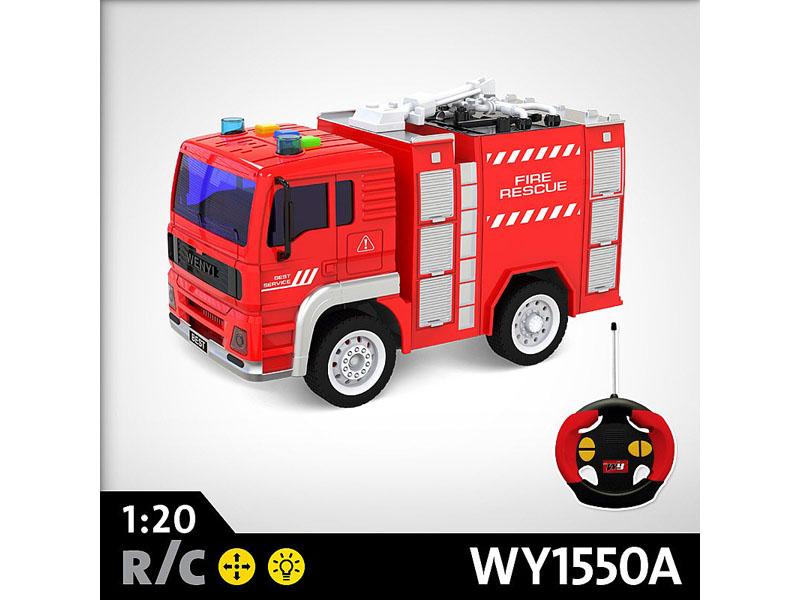Пожарная машина 1:20, WY1550A