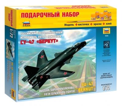 СУ-47 беркут подарочный набор