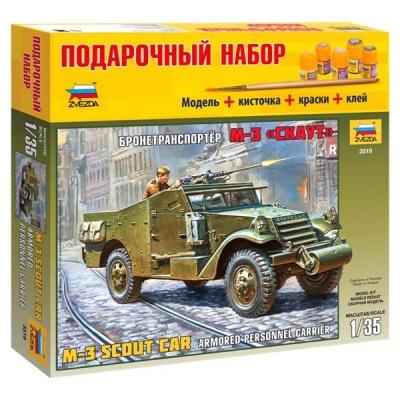 Бронетранспортер М-3 «Скаут» подарочный набор