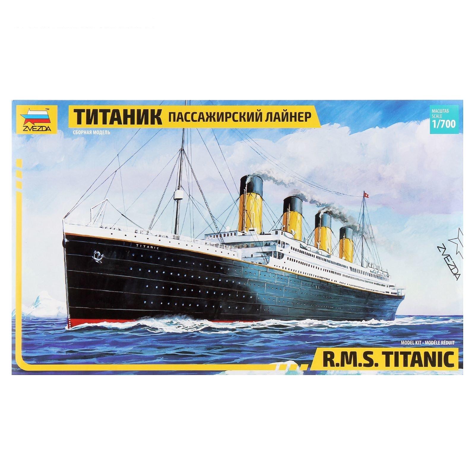 "Пассажирский лайнер ""Титаник"""