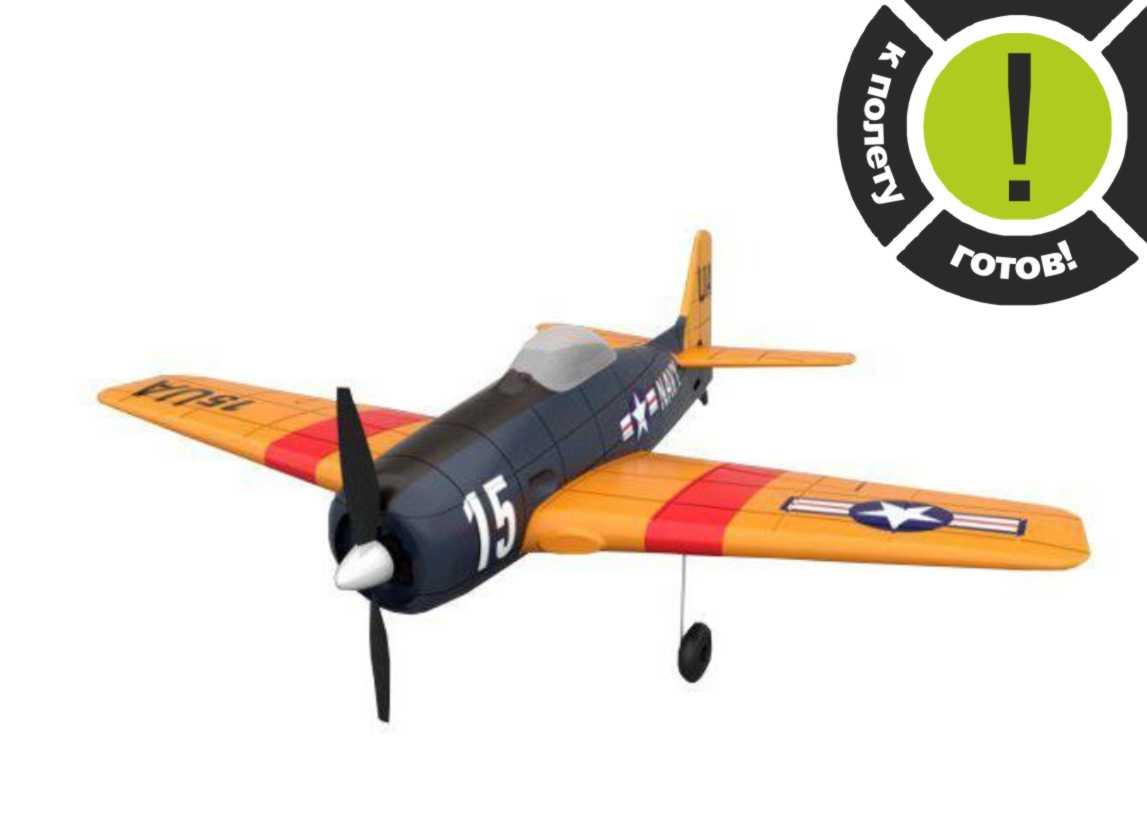 Р/У авиамодель Feilun F6F Hellcat, 450мм, электро, RTF