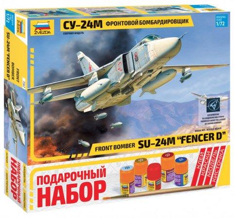 СУ-24М подарочный набор