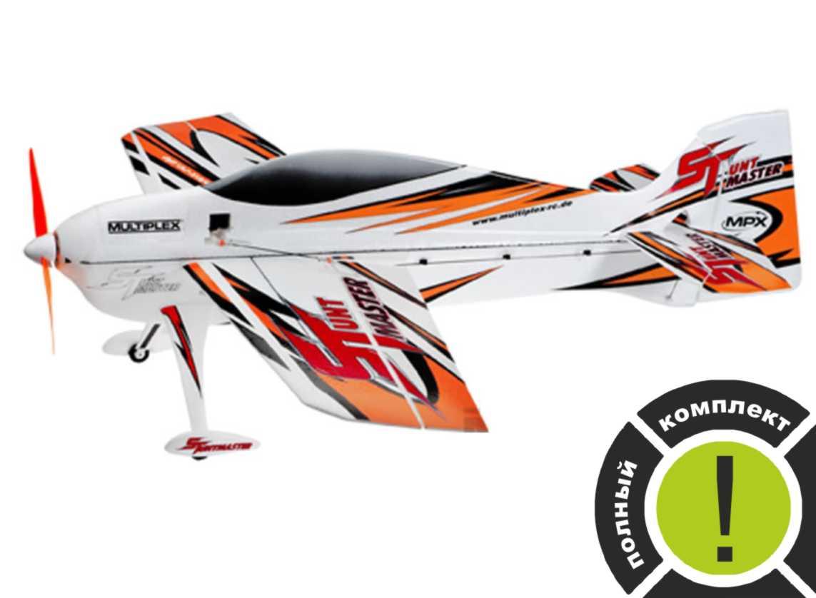 Радиоуправляемый самолет STUNTMASTER, электро, 870мм