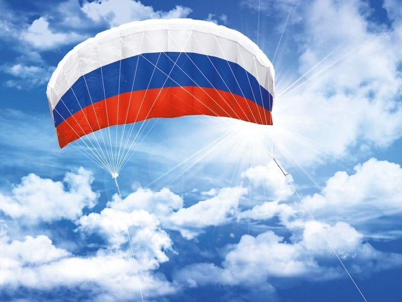 """Воздушный змей управляемый парашют """"Россия 120"""""""