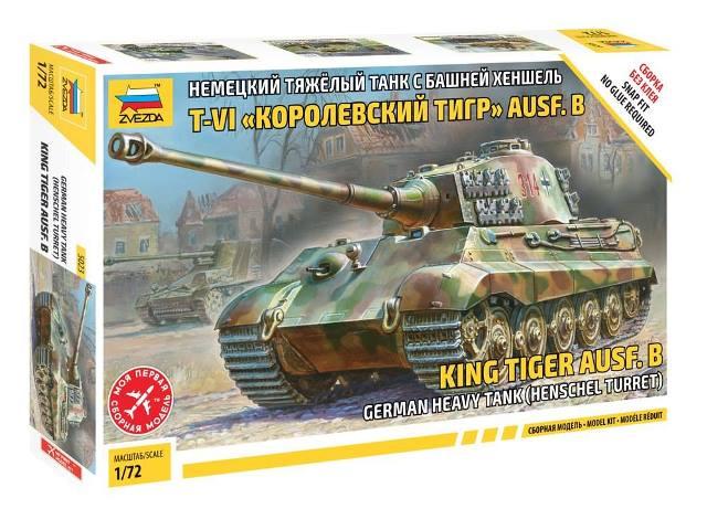 """Немецкий танк """"Королевский тигр Хеншель"""""""