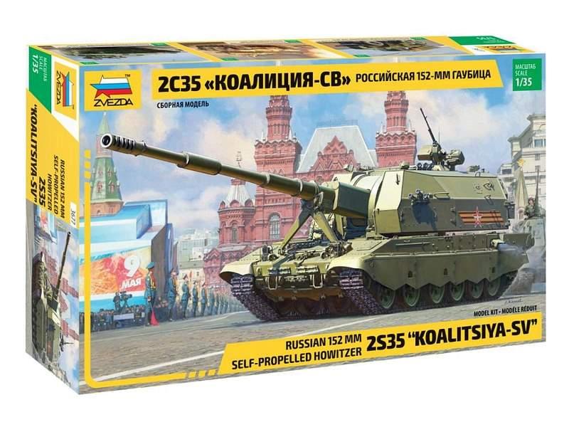 """Российская 152-мм гаубица 2С35 """"Коалиция-СВ"""", 1/35"""