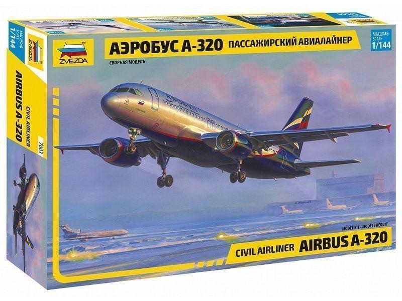 Гражданский авиалайнер Аэробус А-320
