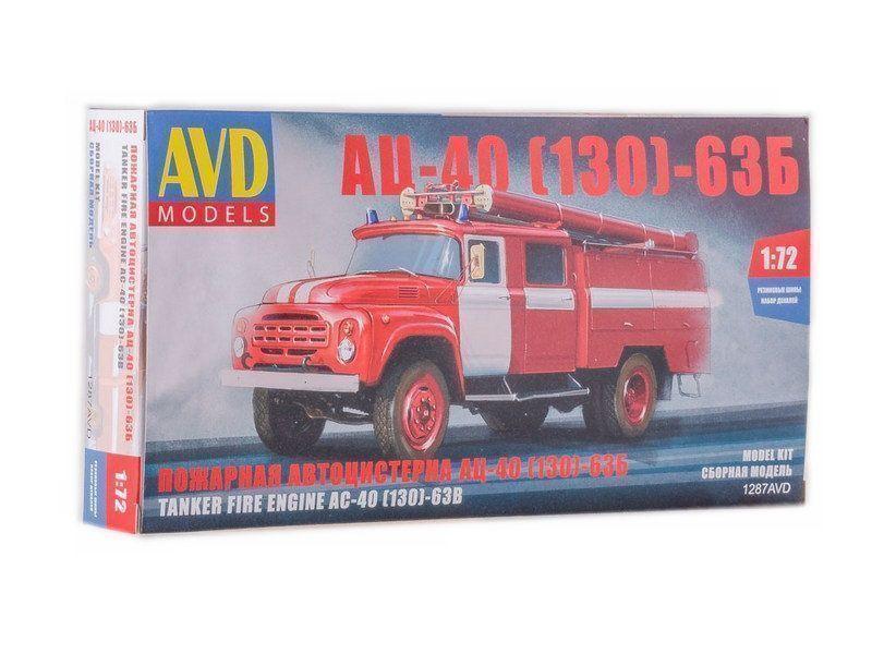 Сборная модель AVD АЦ-40(130)-63Б, 1/72